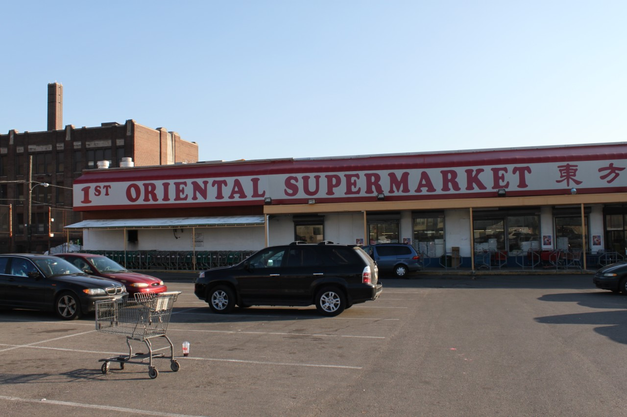 First oriental supermarket korean grocery store in for Fish market philadelphia