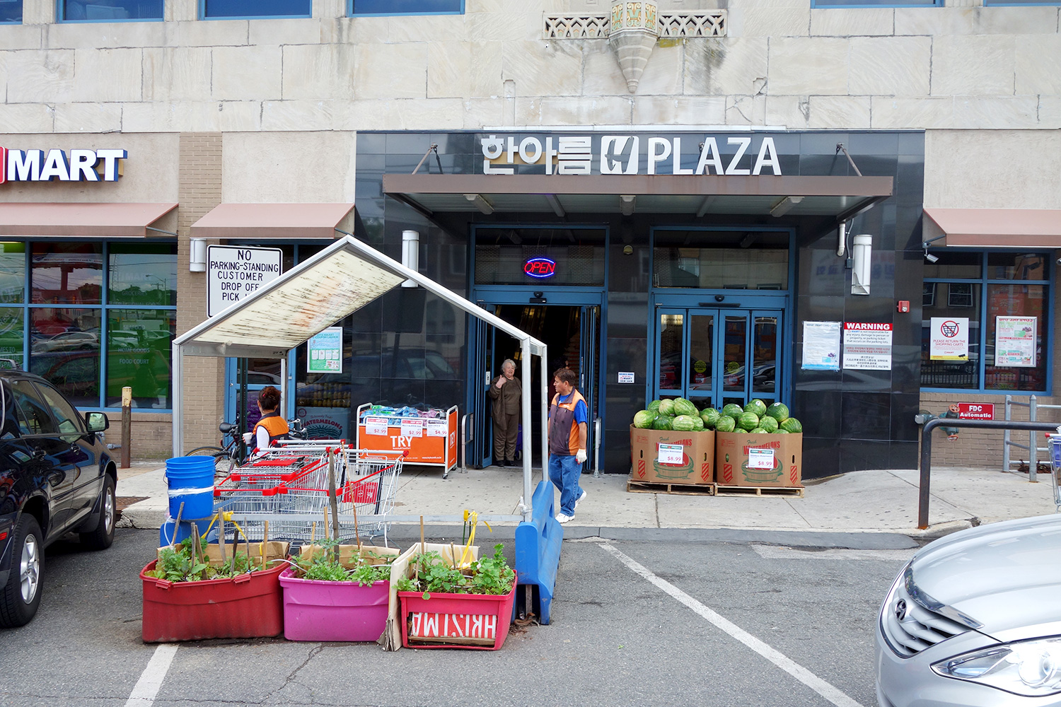 H Mart - Korean grocery store in Philadelphia - Maangchi.com