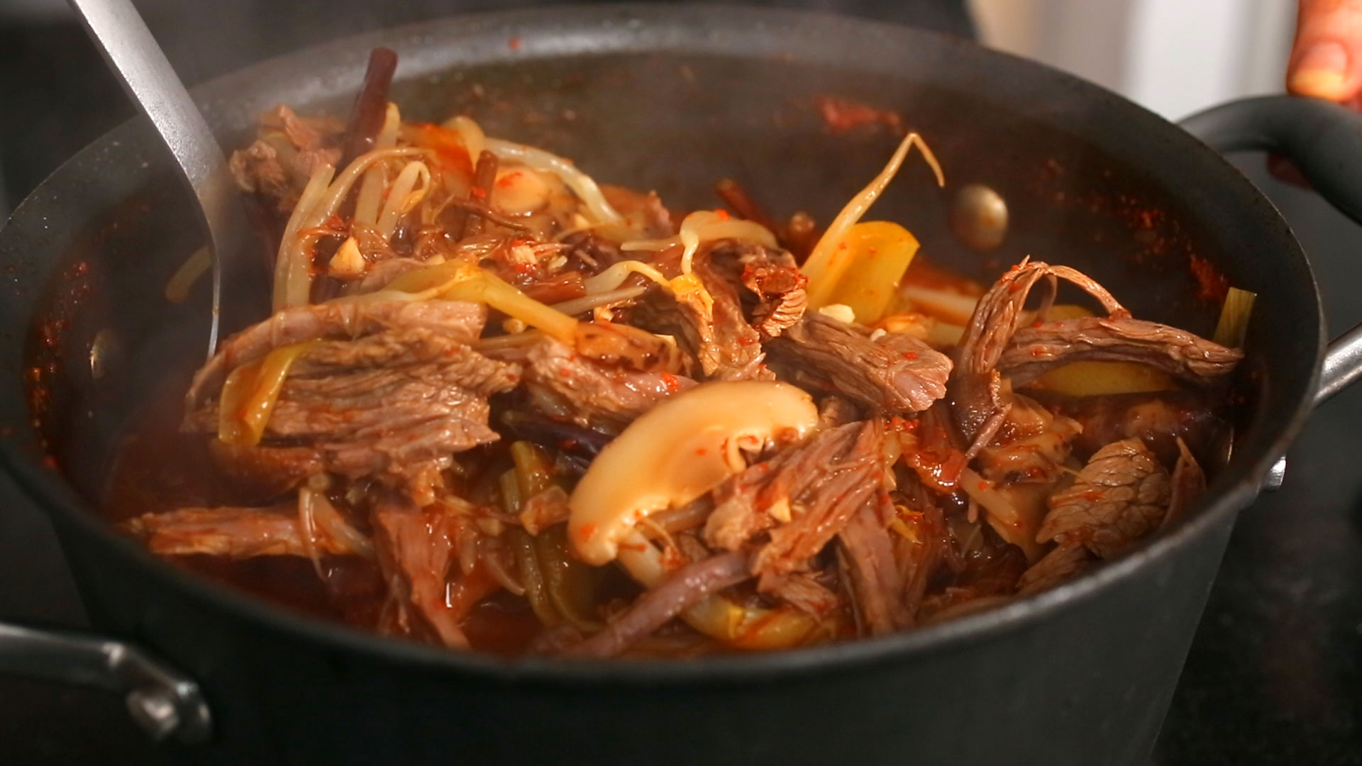 Yukgaejang Korean Spicy Beef And Vegetable Soup