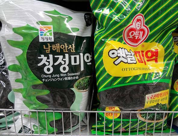 Dried-Seaweed-(Miyeok)