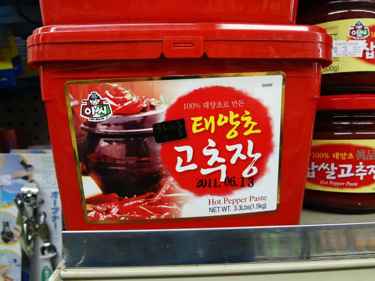 Hot Pepper Paste Gochujang Korean Cooking Ingredients