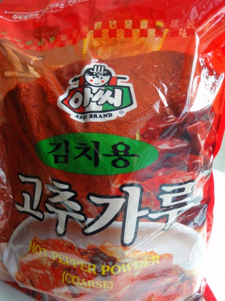 Assi brand hot pepper flakes