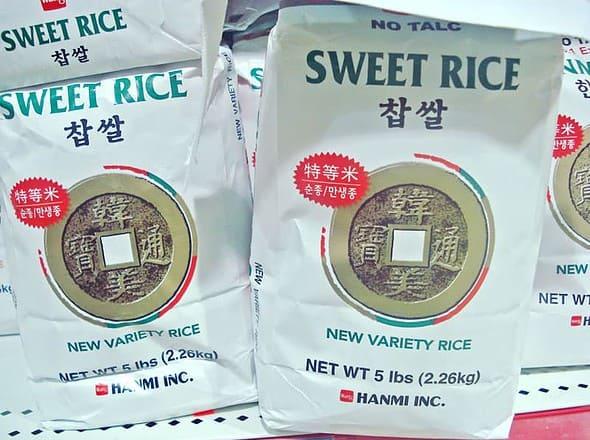 sweet rice