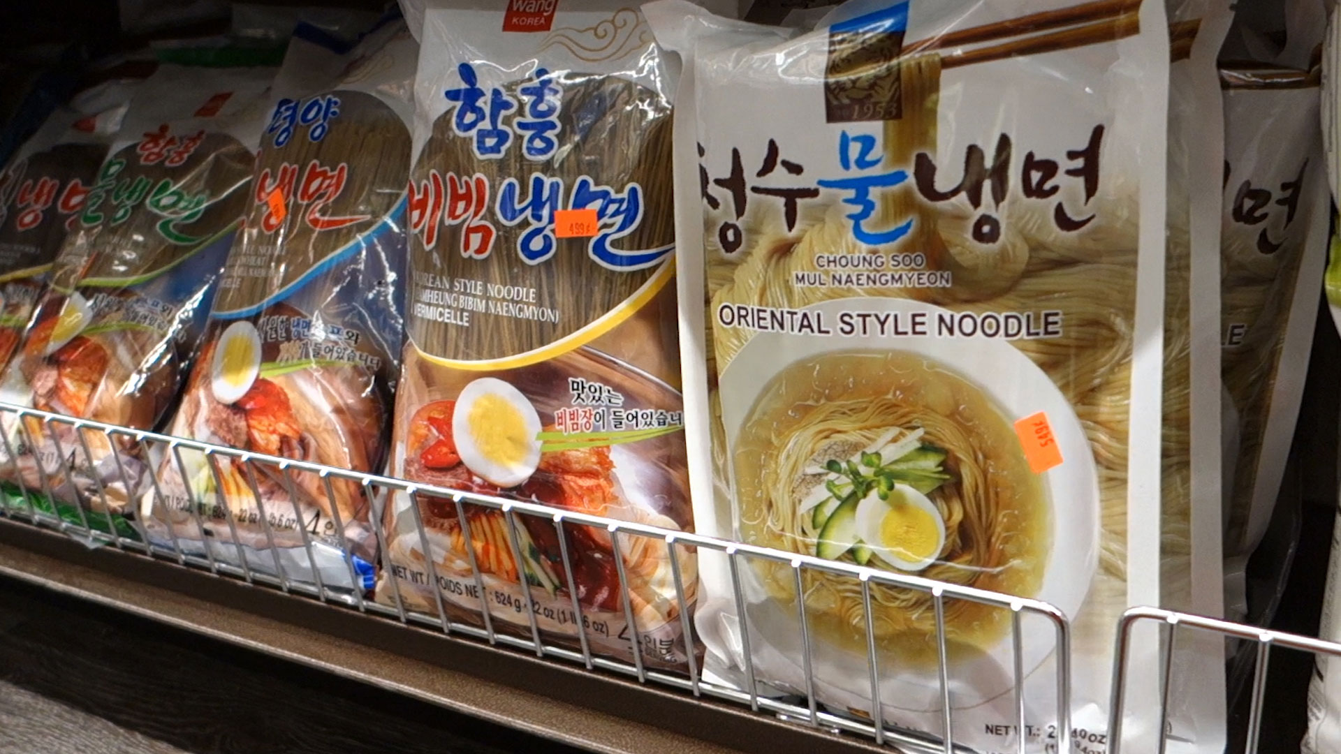 Bibim Naengmyeon Cold Spicy Chewy Noodles Recipe Saos Korea Korean Packages