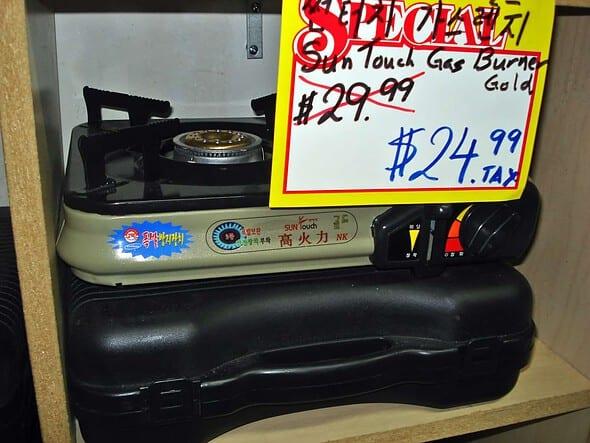 Korean gas burner