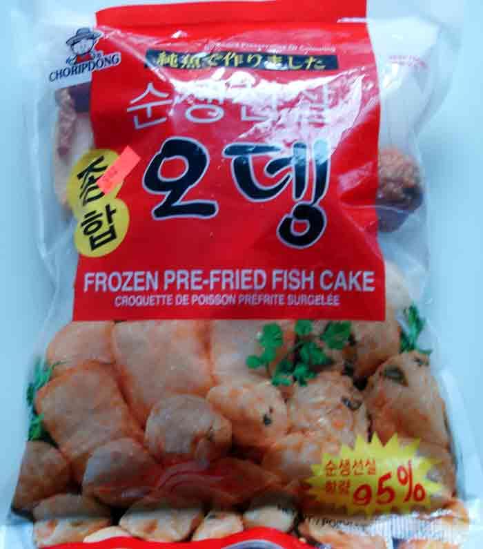 Fish Cakes Eomuk Korean Cooking Ingredients Maangchi Com