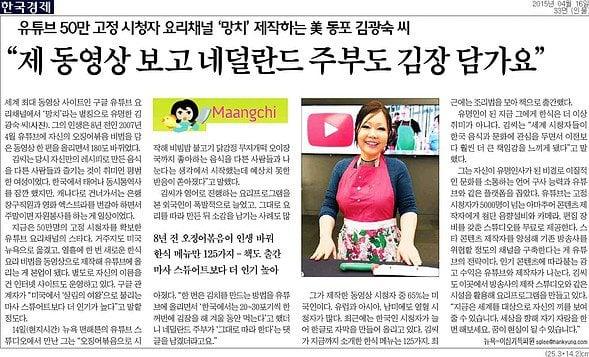 Hanguk kyoung jae 2015-04-16