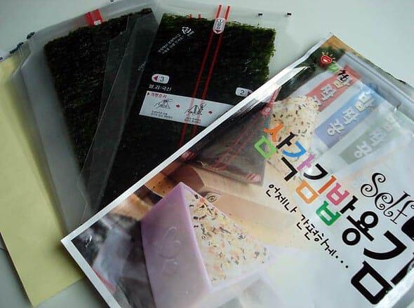 seaweed for samgak gimbap