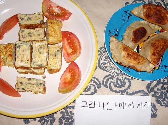 eggside-dish-and-mandu