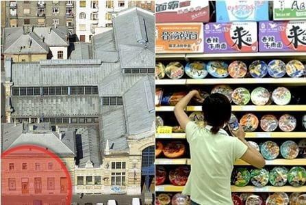 Kinai elelmszerbolt