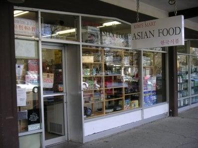 indian-girl-kim-s-asian-market-porn