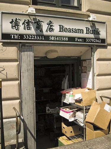 Boasam Butik