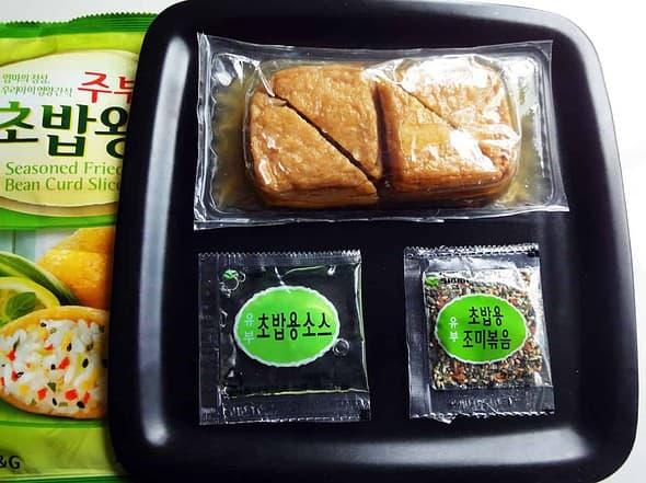 yubuchobap kit