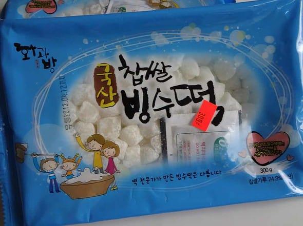 Rice cake for patbingsu