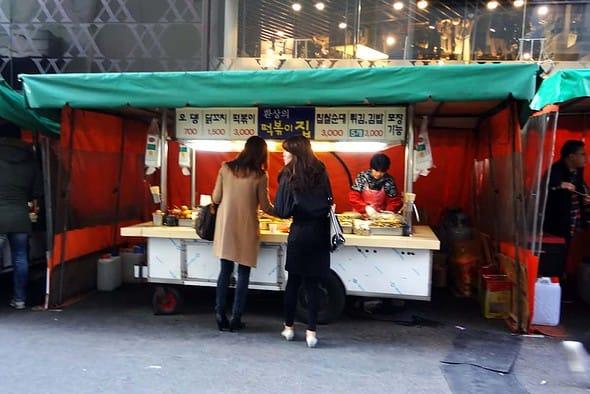 eomukguk street vendors