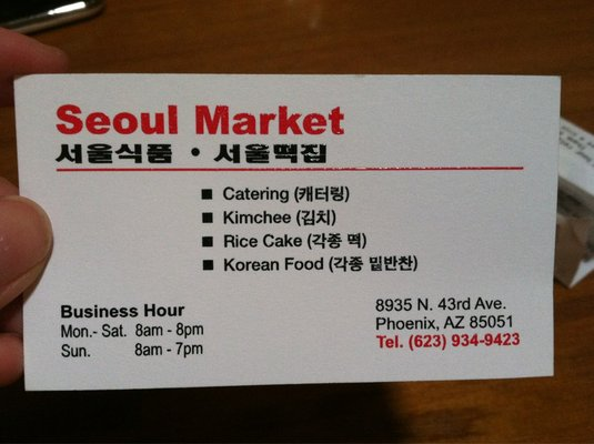 Seoul Market business card
