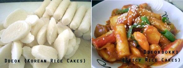 rice cake (garaeddeok)