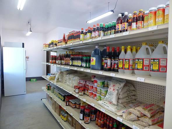 Little Sugar's Asian Store