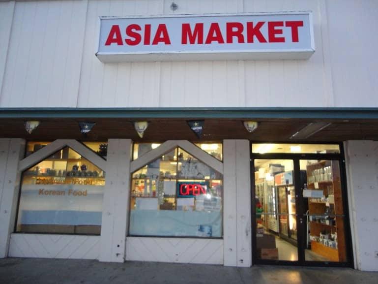 Asian market medford
