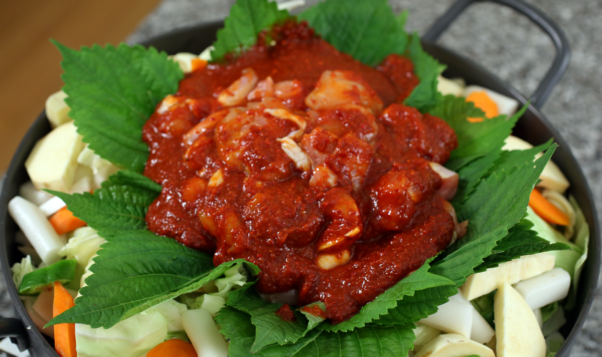 Dakgalbi Spicy Grilled Chicken And Vegetables Recipe