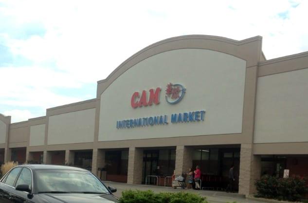 Cam asia supermarket korean grocery store in cincinnati for Fish market cincinnati