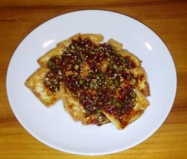 tofu-side-dish