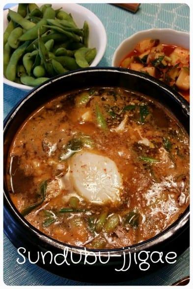 Soft Tofu Stew