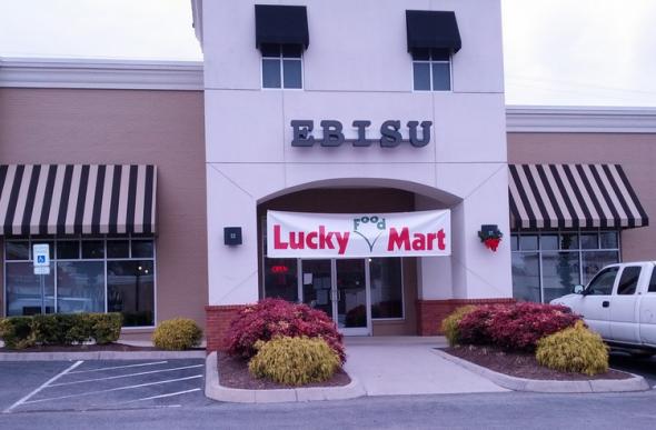 Lucky Mart