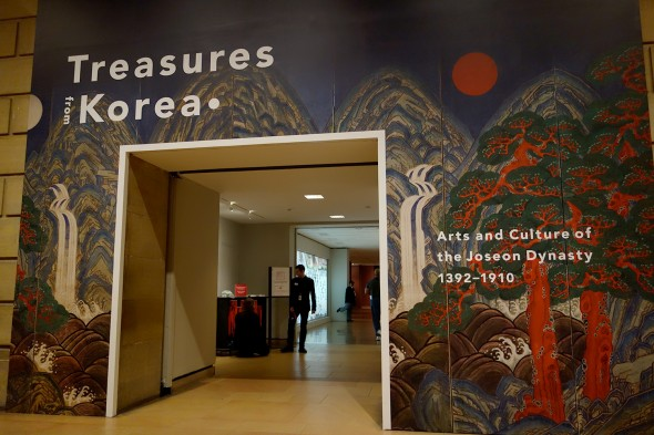 Treasures of korea