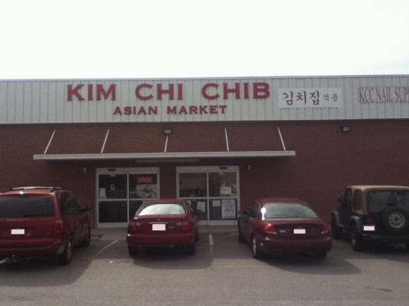 kimchi chib Asian Market in North Carolina