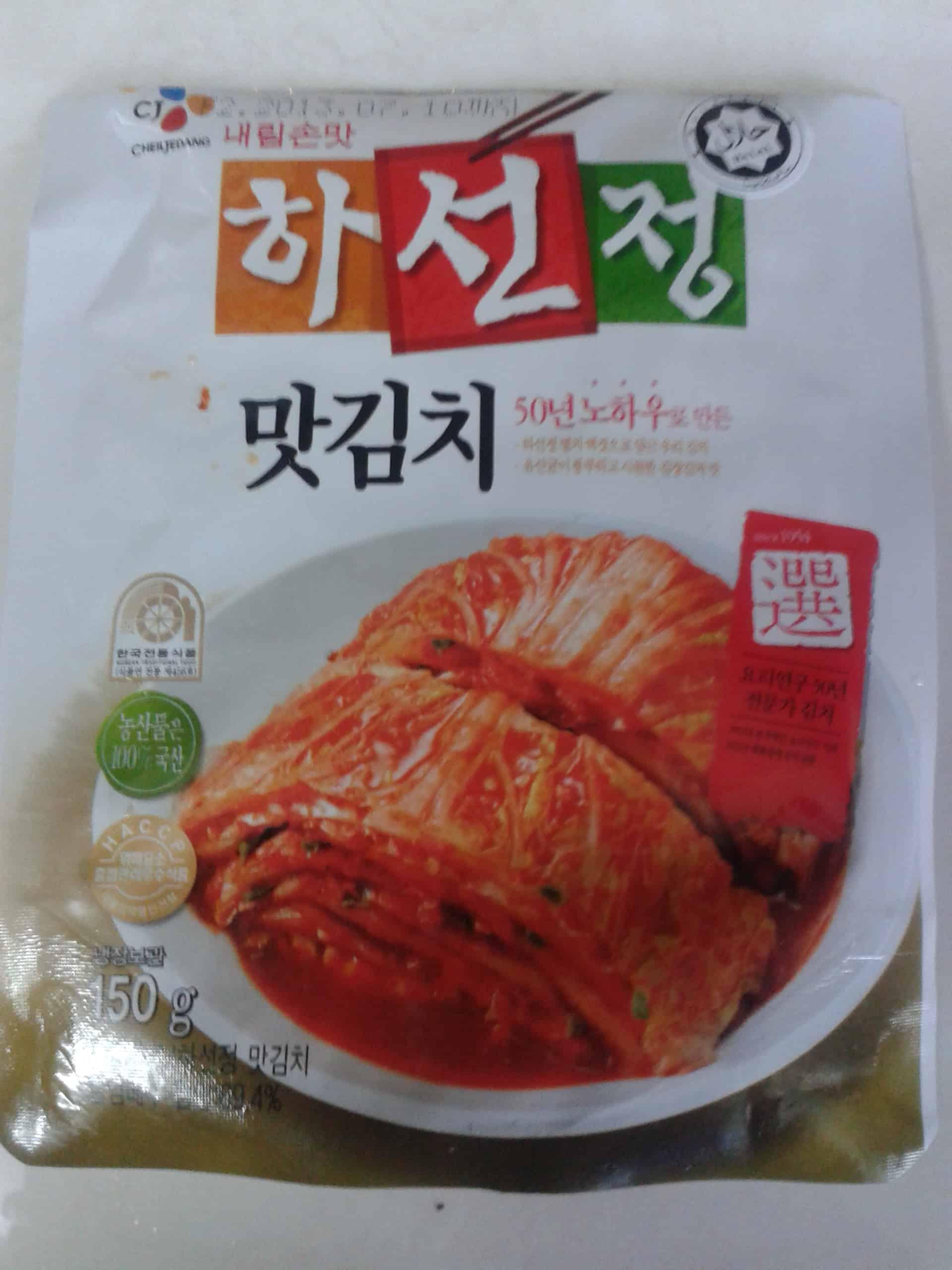 Topic Halal Korean Ingredients Korean Foods Suppliers Online Maangchi Com