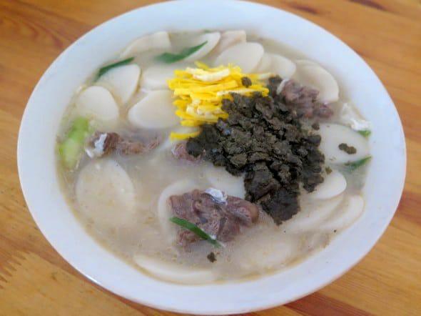 tteokguk (rice cake soup)