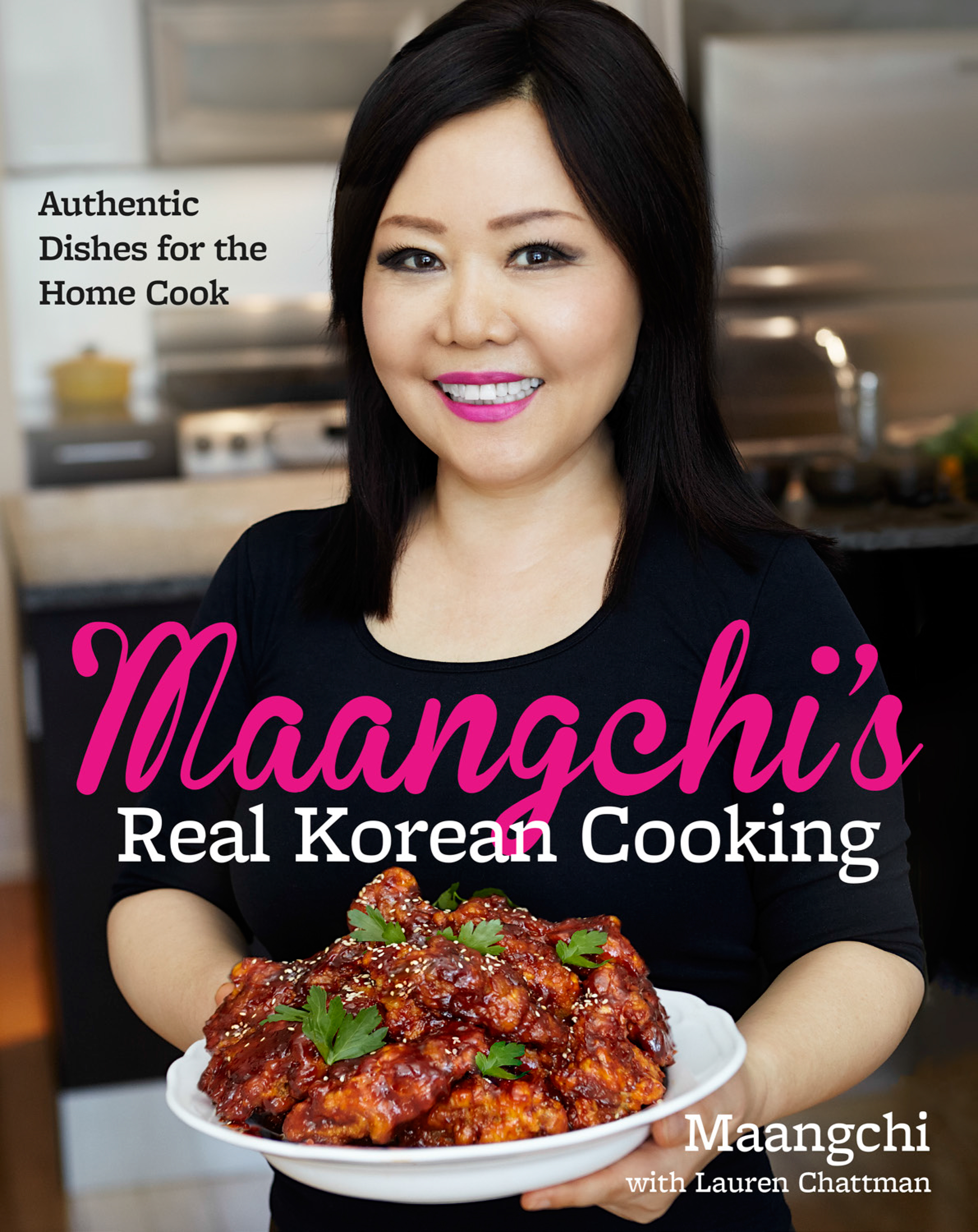 Maangchis real korean cooking a cookbook of delicious authentic maangchis real korean cooking a cookbook of delicious authentic korean recipes forumfinder Images