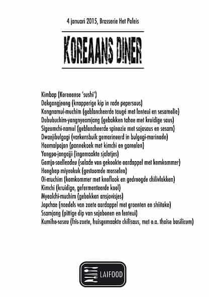 Laifood Korean dinner menu