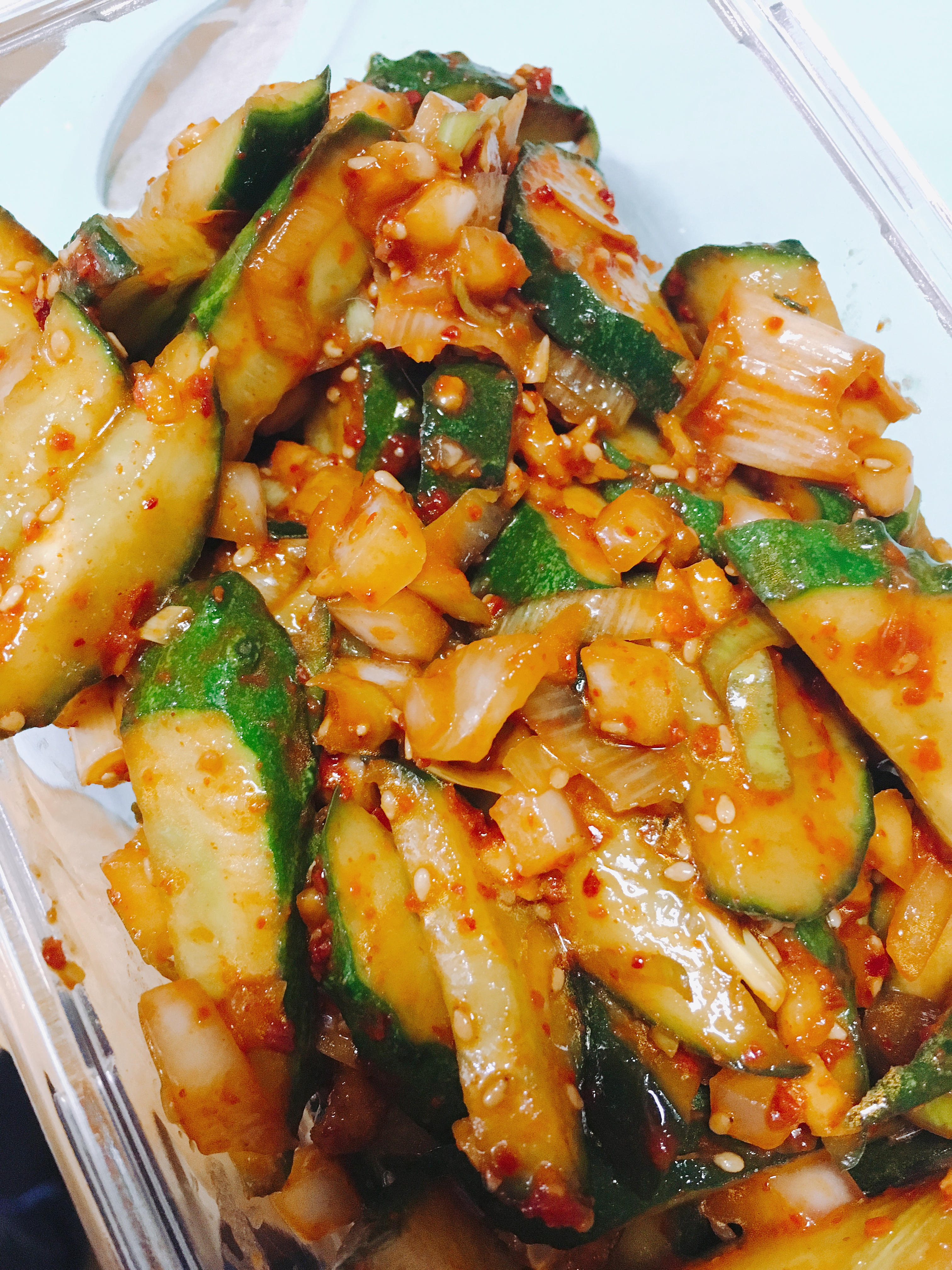 Spicy cucumber side dish recipe maangchi see full size image forumfinder Choice Image