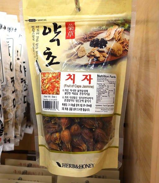 gardenia fruit (chija:치자)