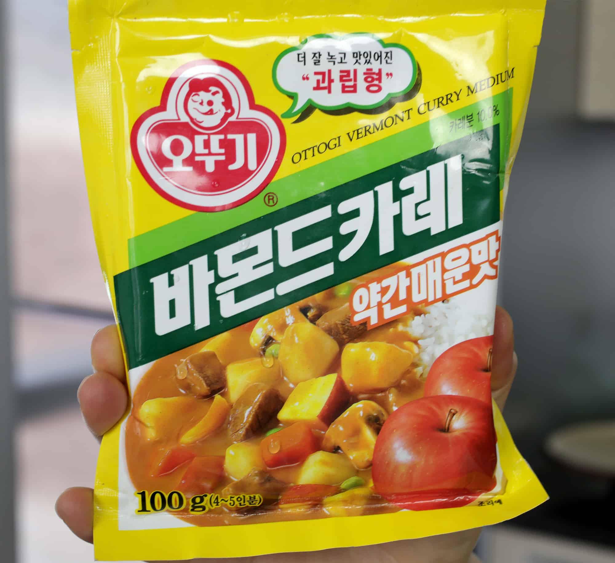 Korean curry powder recipe