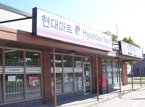 Grant Hyundae Mart