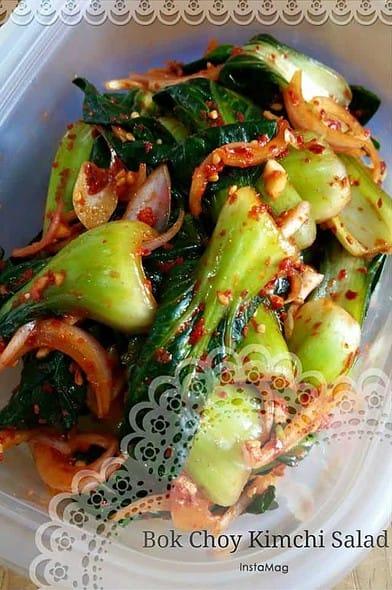 https://www.maangchi.com/wp-content/uploads/2016/03/bok-choy-kimchi-150x150.jpg