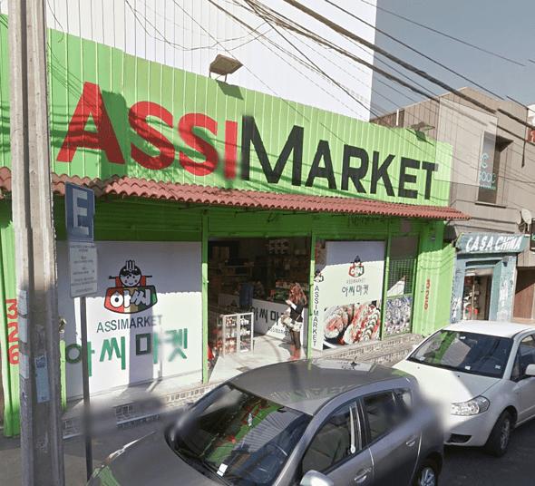 Assi Market