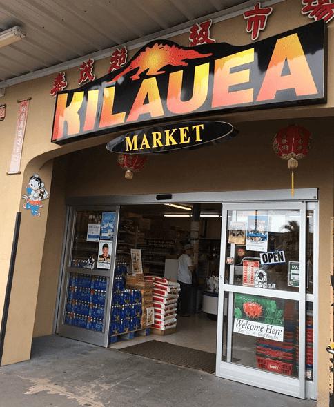 Kilauea Market