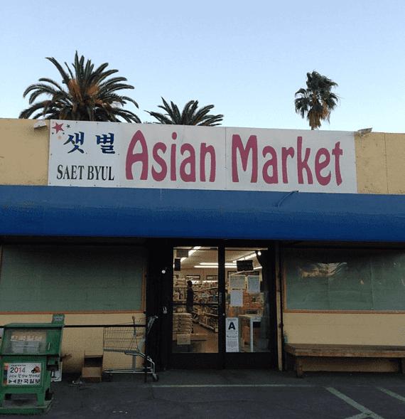 Saet Byul Asian Market (샛별 마켓)
