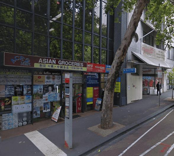 Ace Mart in  Ace Mart 365 Lonsdale St Melbourne 3000 Australia