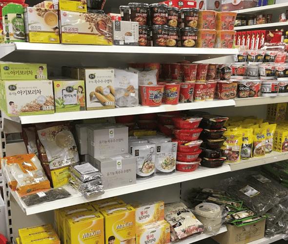 Arirang Korean grocery store