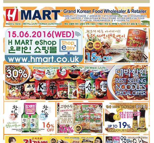 H Mart online shopping in UK