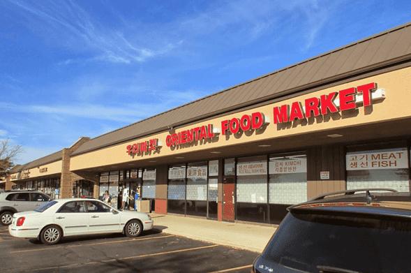 Oriental Food Market in Chicago Illinois