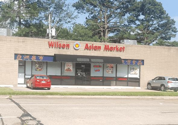 Wilson Asian Market in Texas