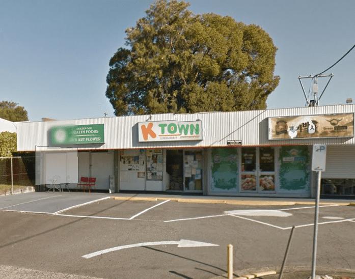 Korean grocery store KTown in Gold Coast Australia - Cooking