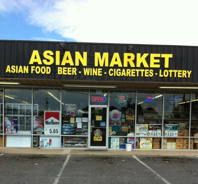 asian market grocery store sebring florida asian porn. Black Bedroom Furniture Sets. Home Design Ideas