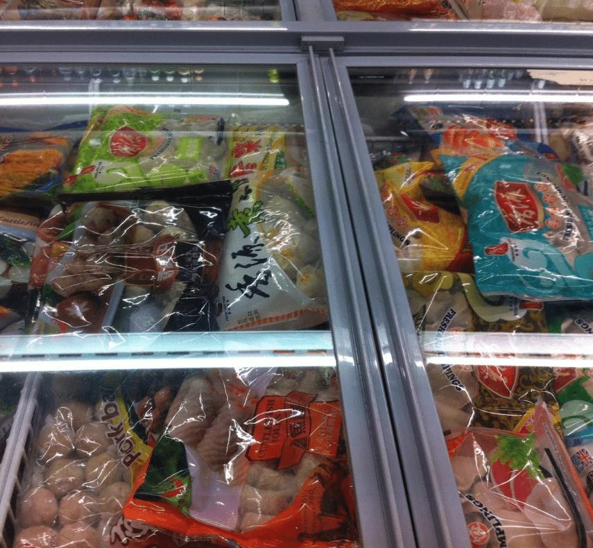 Korea Super Korean Grocery Store In Leicester Maangchi Com